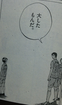 富樫.png