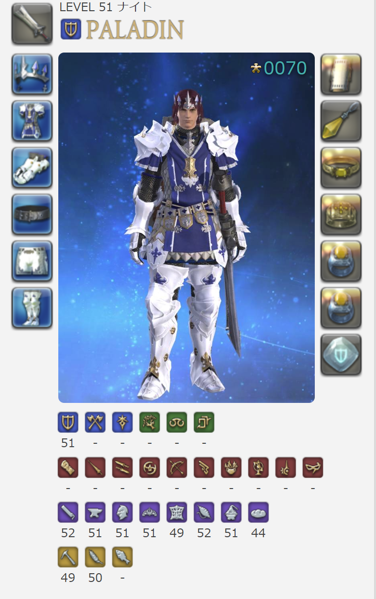 FF14_190403.png