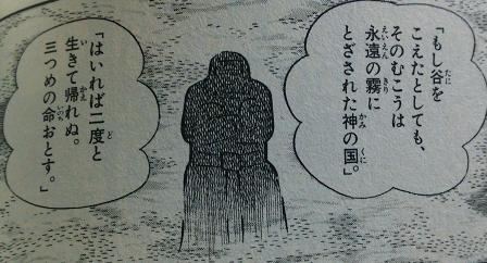 makyou_3.png