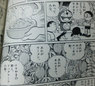 makyou_7.png