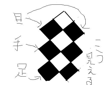 タイル2.png