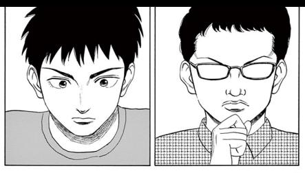 リボーンの棋士006.png