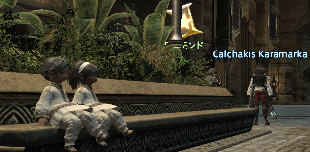 FF140818.png