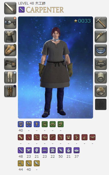 FF14_190322.png