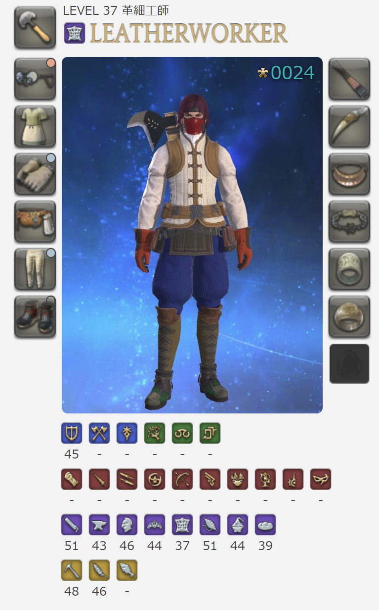 FF14_190329_02.png