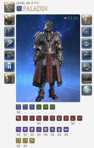 FF14_190423.png