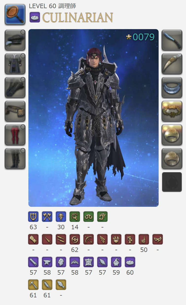 FF14_190515.png