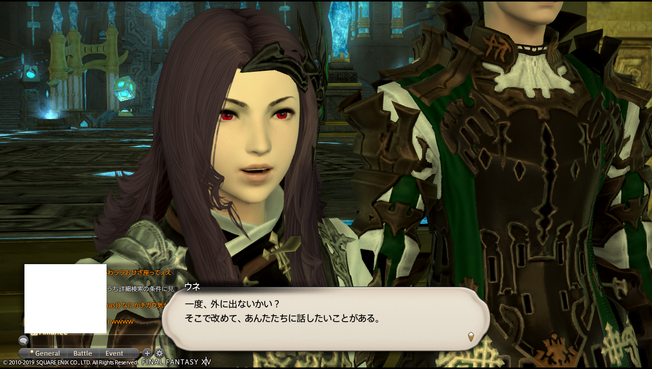 FF14_190515_02.png