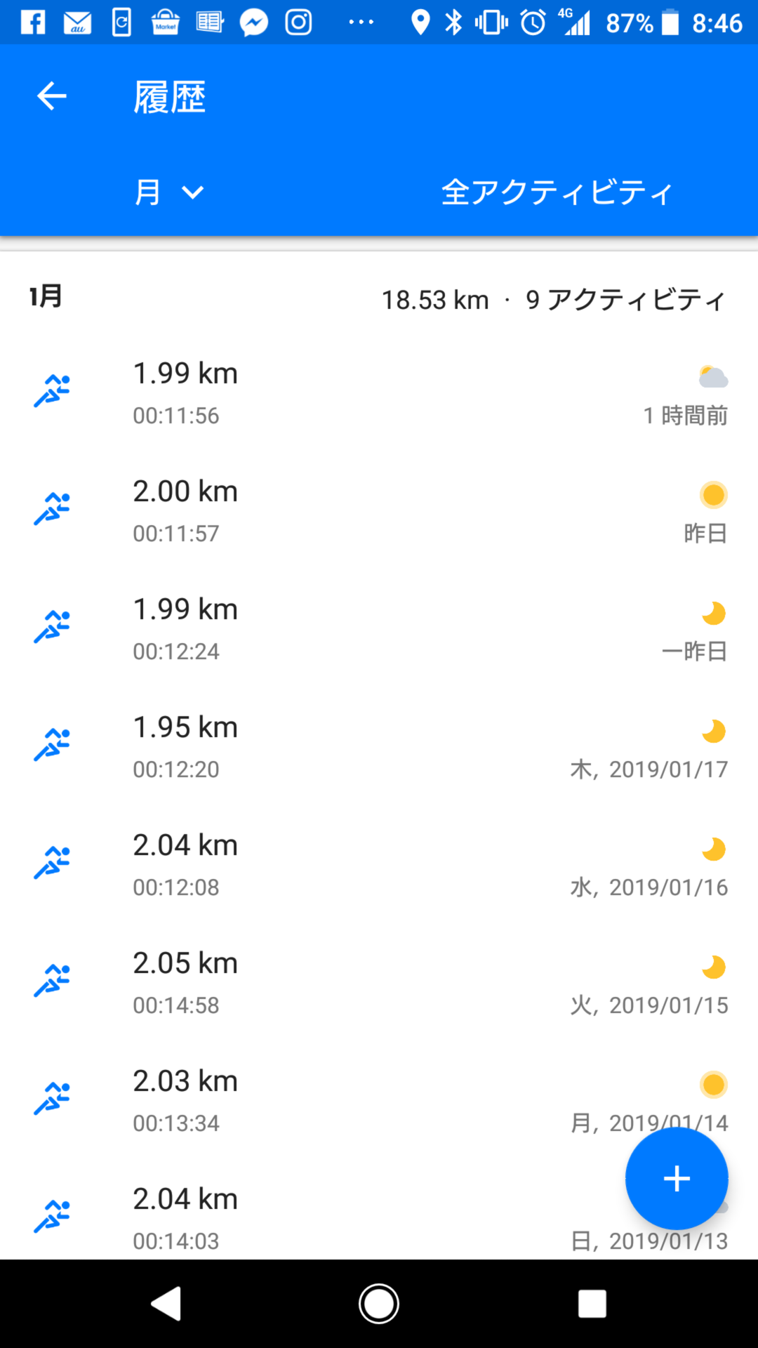 Screenshot_20190120-084650.png