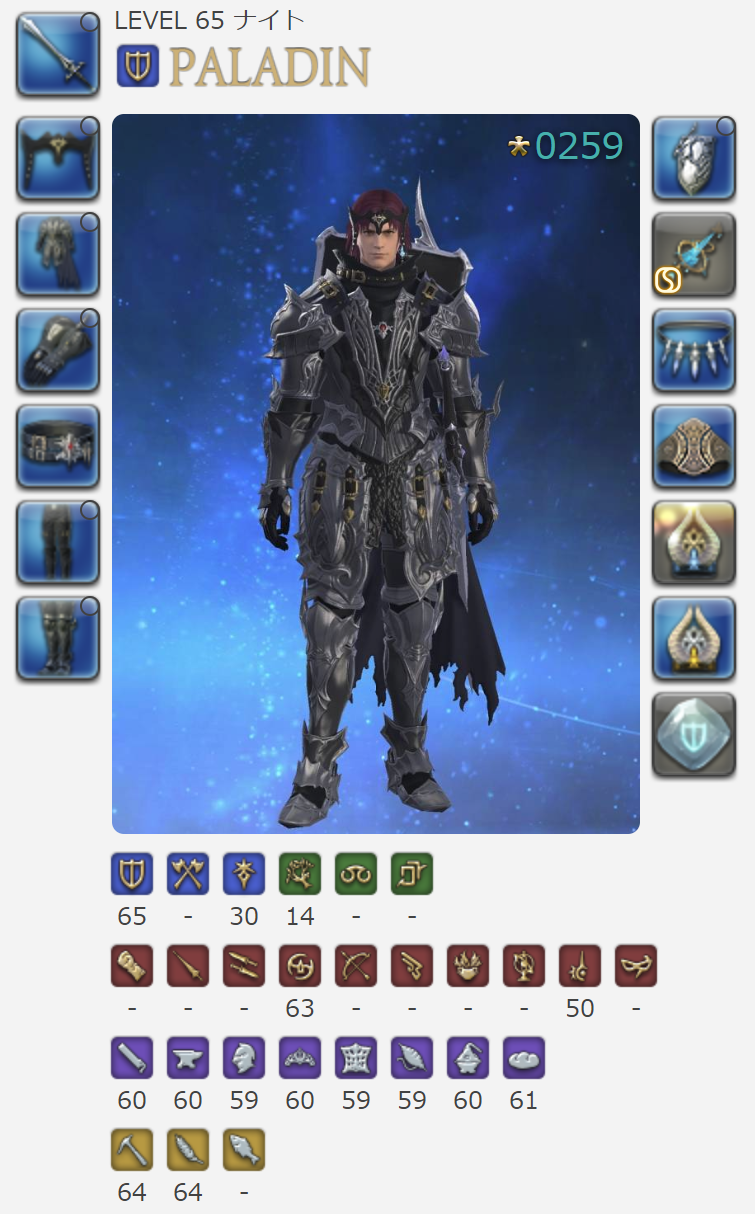ff14_0525.png