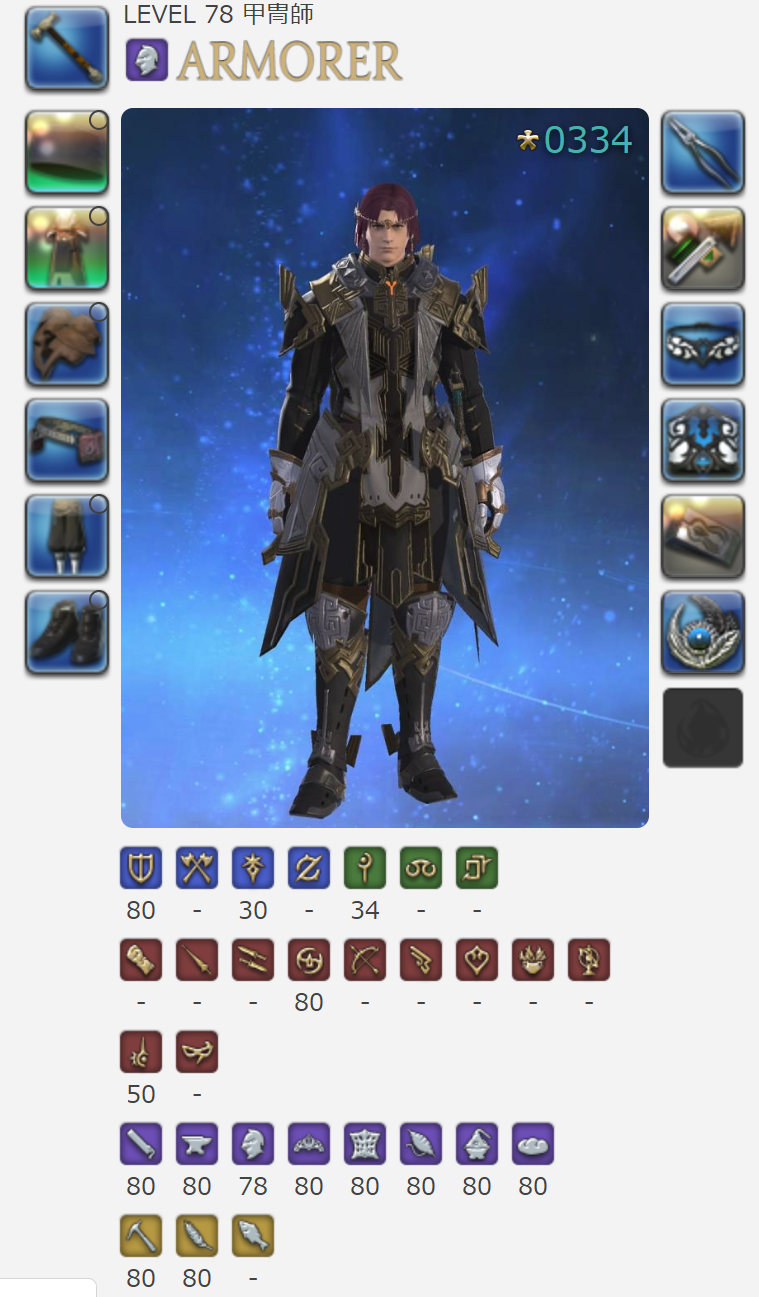 ff14_0731.png