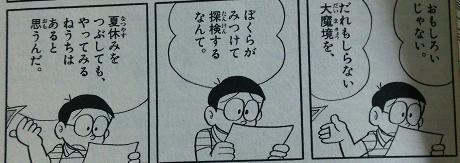 makyou_1.png