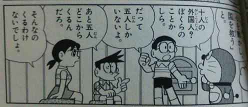 makyou_4.png